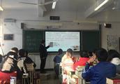 屏幕改变的命运:两百多所中学直播名校课程 88人考上清华北大