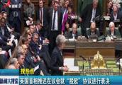 """英国首相推迟在议会就""""脱欧""""协议进行表决"""