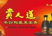 市委书记王玉君强调:燃放烟花爆竹要发现一起、严查一起!