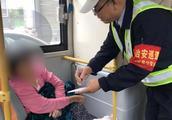 深圳六旬老太与儿子闹矛盾负气出走迷路,搭上公交不肯下车