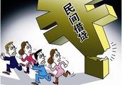 10万民间借款引争议 担保人依法被判连带