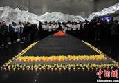 """沈阳""""九·一八""""历史博物馆举行""""南京大屠杀死难者国家公祭日悼念活动"""""""