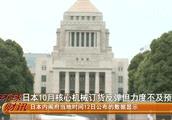 日本10月核心机械订货反弹但力度不及预期