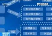 福建多名女性上当!出国体检惊天骗局,狂骗中国人6.5亿元!