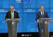 欧盟:不会对脱欧协议进行重新谈判