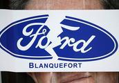 福特法国变速器工厂将停产 法国财政部长:感到厌恶!