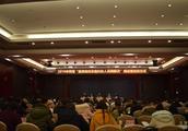 湖北省妇联系统举办维权干部培训班