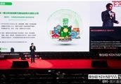爱奇艺副总裁谢丹铭出席珠海快公司大会 AI技术不断打破娱乐边界
