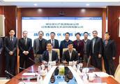 中交房地产集团与陈光标黄埔公司签署战略合作协议