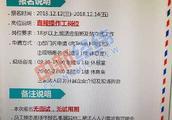 三星天津工厂停产追踪:员工称事先不知情