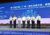 """7势如虹!""""领头羊""""厚植金融新文化"""