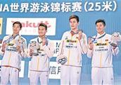 短池世锦赛孙杨领衔中国泳军掀高潮 中国男子接力首破世界纪录