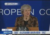 """英国""""脱欧""""!欧盟领导人:不可能与英国重新谈判""""脱欧""""协议"""