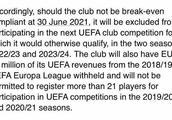 欧足联重罚米兰 两个赛季的欧战报名限为21人