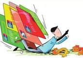 透支信用卡经催缴仍拖欠不还,应如何定罪?