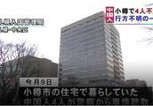 日本检方释放涉嫌非法滞留中国人 4人将被遣返回国