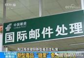 """警惕新型毒品""""邮票""""!23 岁中国留学生吸毒致瘫"""