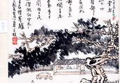 """""""大颐寿者——黑龙江省博物馆馆藏潘天寿画展""""将在天水市博物馆展出"""