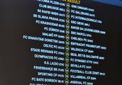 欧罗巴联赛32强抽签:国米阿森纳好签 因莫比莱遭遇旧主