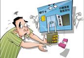 银行卡开通闪付功能隔着裤兜钱能被刷走?保障资金安全你要这么做