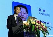 """2018上海金融论坛大咖云集,共议""""开放的中国金融与世界"""""""