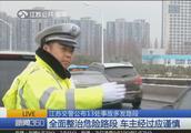 江苏事故多发路段数据公布:3年发生70起事故,累计致74人死亡