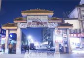 最后的晚餐!近江海鲜城天最后一天营业,明年五六月份,涌金广场见!