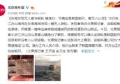 东海发现无人豪华邮轮 镇渔办:确定是韩国船只 暂无人认领