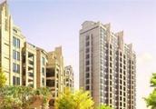 南京银行首套房贷款办理需要哪些条件