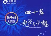 三祥新材控股股东提议年报10转4派1.5元