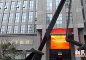 上海纺织博物馆十周岁 全国纺织博物馆联盟成立