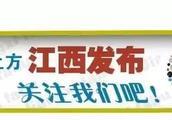 """位居全国""""第一方阵""""!去年江西122人入选""""中国好人""""!"""