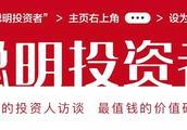 香港富豪大变天,女首富一年损失近百亿,直销无限极背后老板财富翻番!|资色