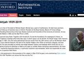 人物丨数学家阿蒂亚去世,曾宣称自己证明了黎曼猜想