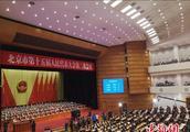 北京市长陈吉宁:确保企业社保缴费负担不增加