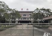 又一保健品直销巨头遭调查!记者走访华林广东分部:人去楼空