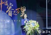 睿博财富总裁徐子惠:第三方财富管理行业将向专业化中高端发展