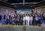 """43位乡村网红""""入学""""清华 第二届快手幸福乡村创业学院开幕"""