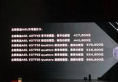 剑指宝马5系和奔驰E级 新一代奥迪A6L正式上市