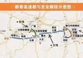 这条高速传来新进展,贵州人去香格里拉更方便了!