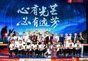 马云乡村教师颁奖典礼上,台州3位教师获大奖!