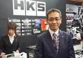 让人垂涎的性能补品,日本HKS新产品亮相东京改装展