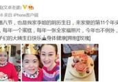 赵文卓老婆连续11年给保姆阿姨庆生,每年一张全家福