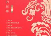 郑州大业美家装饰 中国质检协会副会长的选择