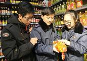 春节临近 食品安全检查 保障群众舌尖上的安全