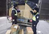 货车绕道上海躲避检查,价值40万的假烟被查获