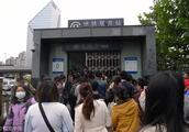 北京10号线双井站能换乘7号线吗