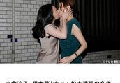 日本收视女王×90后实力派女演员挑战吻戏!一时不知道该羡慕谁……