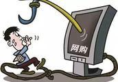 「打击电信网络违法犯罪」讨债公司打来恐吓电话:网购没有付清费用要追究责任——别相信,他是骗子!