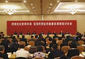 """北京拟推企业简易注销破解""""关门难"""""""